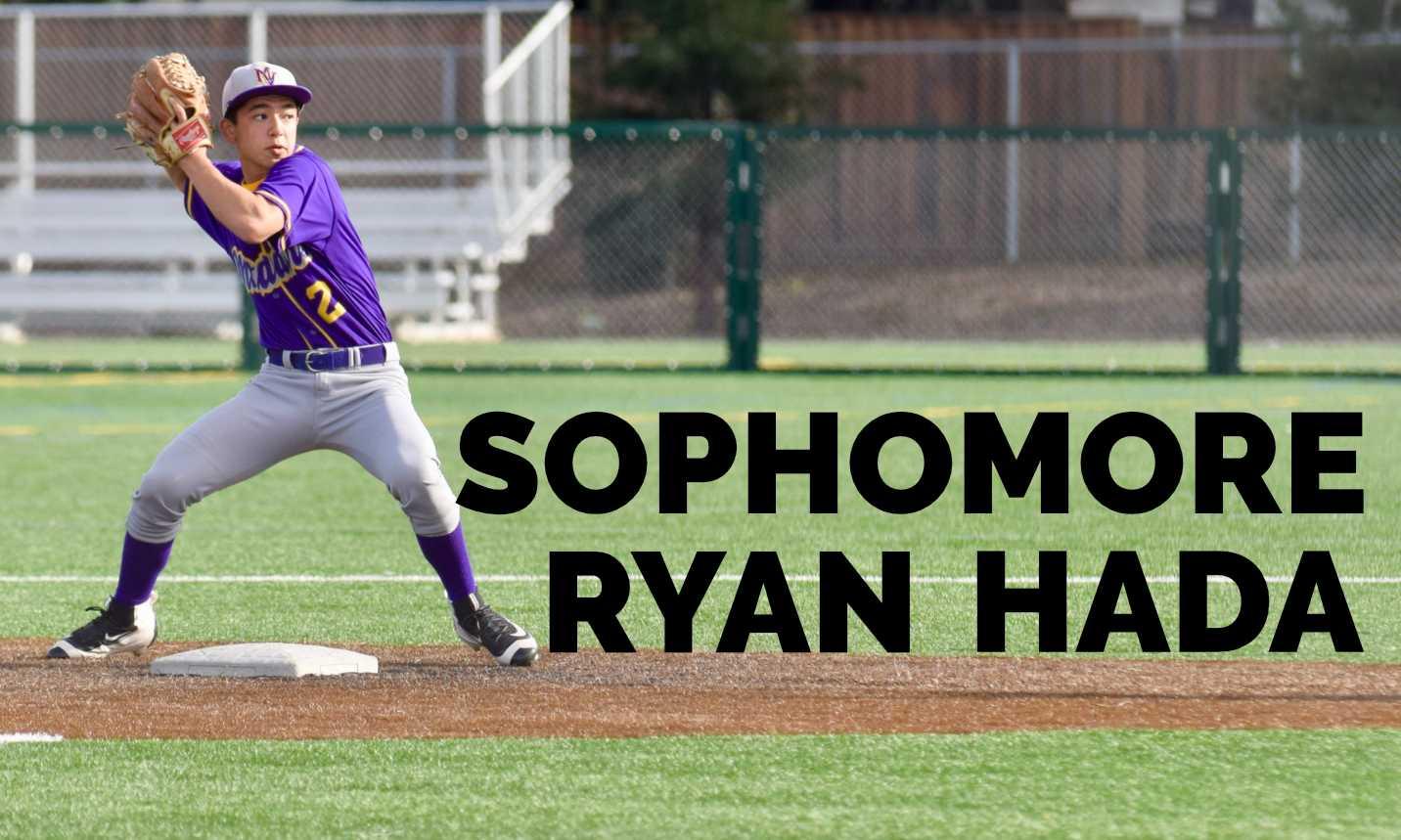 Baseball Prospect HS Story Ryan Hada
